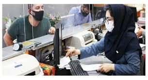 تعدادی بانک ها در تهران و البرز برای پرداخت حقوق تیرماه فعال اند