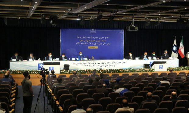 صورتهای مالی سال ۹۹ به تصویب سهامداران ایران خودرو رسید
