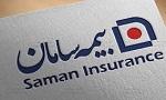 بیمه سامان ۱۰۰۰ ریال سود بین سهامداران تقسیم کرد