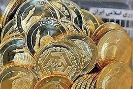 سکه ۱۱ میلیون و ۷۲ هزار تومان شد