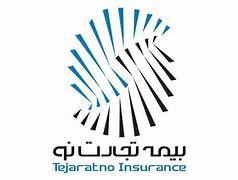 رضایتمندی اصل اساسی بیمه تجارتنو