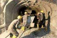 معادن فعال مجتمع طلای موته به ۳ معدن رسید