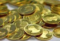 قیمت سکه به ۱۰ میلیون و ۶۷۰ هزار تومان رسید