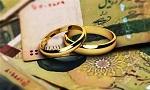 روند اعطای وام قرض الحسنه ازدواج تسهیل شد