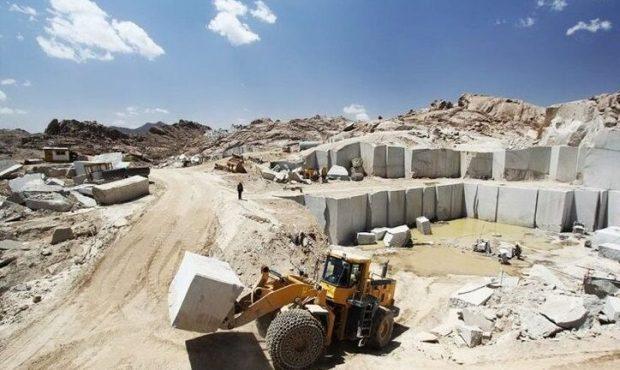 دپارتمان ملی معدن در نهبندان راهاندازی میشود
