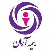 جلسه ممیزی وضعیت ارز دیجیتال بیمه آرمان برگزار شد