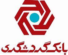مدیران بانک گردشگری از ملی پوشان والیبال استقبال کردند