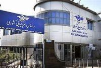 تمام پروازهای ایران به افغانستان لغو شد