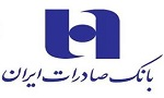 بازنشستگان صندوق بازنشستگی کشوری به بانک صادرات مراجعه کنند