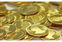 سکه ۱۱ میلیون و ۲۶۰ هزار تومان شد