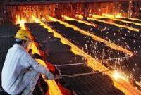 یک واحد فولادی ۲ میلیارد تومان نقره داغ شد