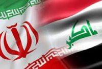 بازار عراق برای ایران کوچک تر می شود