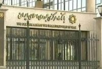 بانک مرکزی موظف به بازگرداندن منابع ارزی به کشور شد