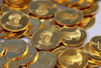 قیمت سکه به ۱۱ میلیون و ۹۷۹ هزار تومان رسید