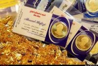 قیمت سکه همچنان در کانال ۱۲ میلیون تومان است