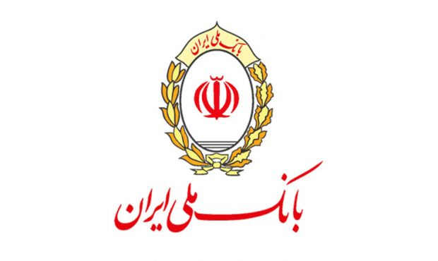 صورت های مالی بانک ملی ایران نباید به صورت تجاری تحلیل شود