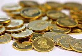 قیمت سکه به ۱۲ میلیون و ۷۲ هزار تومان رسید