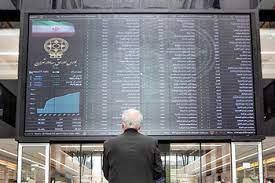 رشد بیشتر بازار سرمایه نسبت به سود بانکی و تورم