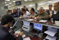 دستورالعمل بانکهای خصوصی برای پرداخت وام ودیعه مسکن متفاوت است