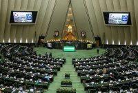 روش دریافت مجوز کسب و کار در ایران تغییر کرد